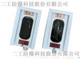防爆型不鏽鋼鐳射對射探測器
