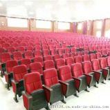 電影院椅  報告廳多功能廳禮堂椅 大會堂椅座椅