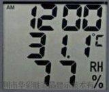 电子显示温湿度计LCD液晶显示屏