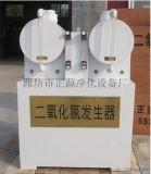 广西二氧化氯发生器装置