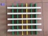 室內天花鋁格柵吊頂專業定制廠家