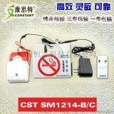 康思特CSTSM1214-B/C香烟烟雾监测仪