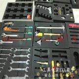 特价热销工量具包装盒子EVA内衬雕刻平整