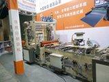 低价促销 鲁班仔卧式700L贴骨制袋机 骨袋制袋机 生产效率高