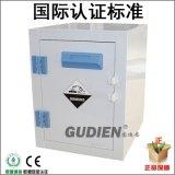 固迪安4/12/30加侖強酸鹼耐腐蝕櫃 強腐蝕安全櫃 耐腐蝕化學品儲存櫃工業PP櫃
