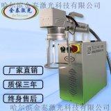 鐳射打標機  廠家直銷  軸承打標