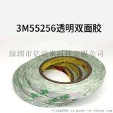 铭牌背胶3M55256透明双面PET胶带精密模切