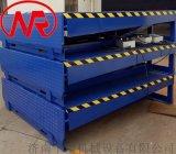 物流卸貨平臺 機械式固定登車橋 載貨登車橋