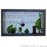 广州瞻视透明液晶显示屏橱窗厂家直销