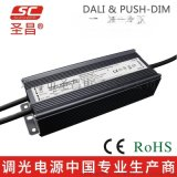 聖昌DALI &Push-Dim調光電源 80W 12V 24V恆壓軟燈條硬燈帶LED調光驅動