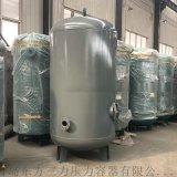 壓縮空氣碳鋼儲氣罐 青島東方三力儲氣罐 緩衝儲氣罐