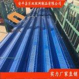 郑州防风抑尘墙 许昌挡风抑尘墙设计与施工