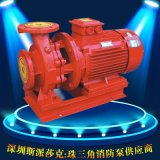 XBD消防水泵3CF认证AB签喷淋泵稳压管道泵5.5KW立式单级消防泵