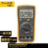 Fluke 18B+数字万用表 F18B+福禄克数字万用表 万能表可测 电压, 电流, 电阻, 电容, 发光二极管