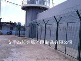 安平厂家供应Y型安全防御护网