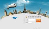 北京直销系统专业设计开发