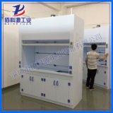 通風櫃廠家 實驗室耐酸鹼PP通風櫃價格