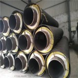 预制直埋式钢套钢保温钢管生产厂家