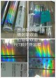 PET透明膠盒、PVC透明圓筒、PP透明膠盒、透明塑料天地蓋盒專用燙金紙鐳射膜