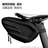 上海订制防水布料自行车包厂家定做批发箱包