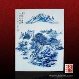 供應陶瓷瓷片廠家設計 家居瓷板畫拼接陶瓷瓷片