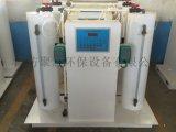 电解法二氧化氯发生器,自动二氧化氯发生器
