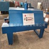 链条式热收缩保护膜包装机