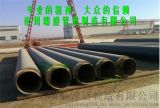 天然气管道专用地埋聚氨保温管 防腐直埋预制聚氨酯保温管