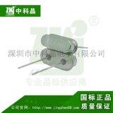 晶体生产商现货网络路由器专用高精度49S封装6MHz石英晶振