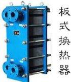 青海西寧可拆式板式換熱器13709728831青海板換供應蘭州宇泉環保