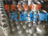 304不鏽鋼材質管材靜液壓夾具,靜液壓夾具生產廠家