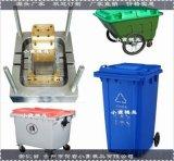 40天快速開模注射幹溼分離垃圾箱模具廠家推薦