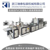 【瑞泰机械】全自动PVC贴片拉链高频制袋机