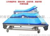 河南连旗厂家供应电动换床单超声诊疗床
