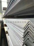 南京304不鏽鋼角鋼