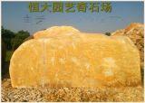龍洞黃蠟石 廣州景觀黃蠟石 鵝卵石 假山石