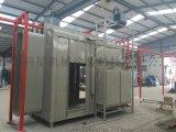 山东粉末回收喷粉房,单工位喷粉房,双工位喷粉房