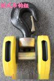 歐式10t葫蘆行車雙滑輪吊鉤 φ11鋼絲繩 定做單排三輪吊鉤