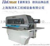 台湾建晟木皮S-1800无线拼缝机