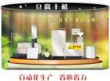 淮南酸浆豆腐干机  卤水全自动香干机视频 包教技术