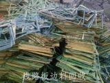 东莞工厂专业废电路板回收. PCB板. 双面线路板高价回收