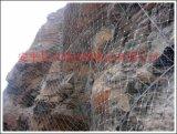 边坡防护网,sns边坡防护网,边坡柔性防护网,柔性边坡防护网