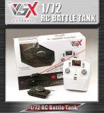 仿真模型坦克(vstank)