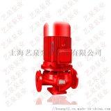 消防栓泵消防泵多级泵潜水泵消防增压稳压机组