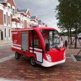 電動消防車,社區消防安全設施