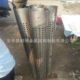 厂家专业生产各种规格不锈钢过滤桶 冲孔网过滤桶 滤芯过滤桶