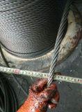 起重鋼絲繩 行車鋼絲繩 吊車鋼絲繩 電動葫蘆鋼絲繩 麻芯鋼絲繩 1米起售