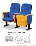 天津小型禮堂椅配件 實木禮堂椅 禮堂椅寫字板