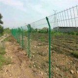 農家院子鐵網圍欄 護欄網 浸塑圍牆鐵絲網護欄