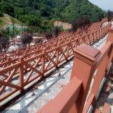塑木护栏、塑木栏杆、塑木扶手、塑木围栏、塑木栅栏